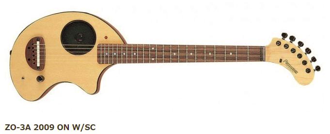 ぞうさんギターZO-3A
