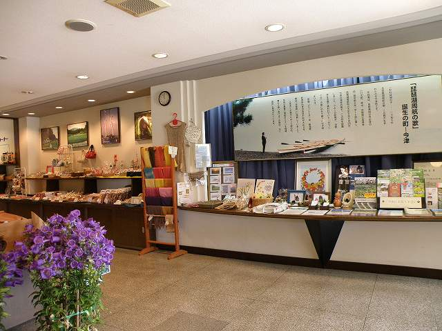 琵琶湖周航の歌資料館