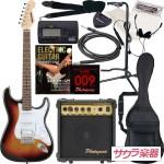 サクラ楽器のギター