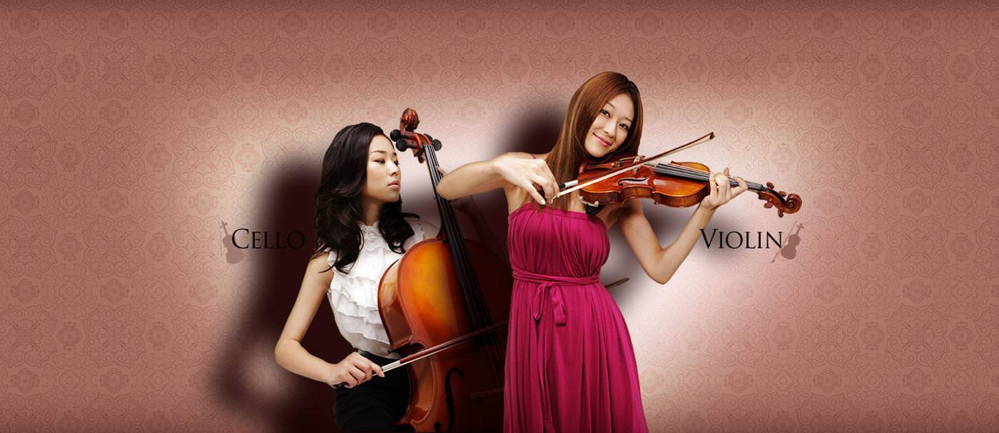 大人の音楽教室 ヴァイオリン